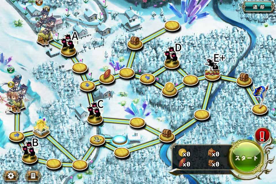 ウィンター防衛4-4.jpg