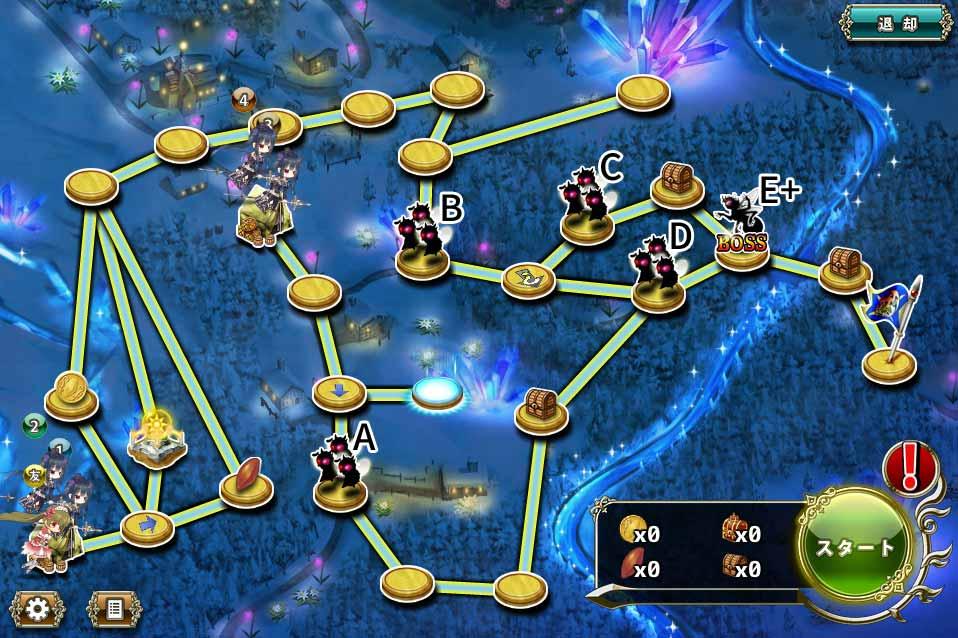 ウィンター防衛4-5.jpg