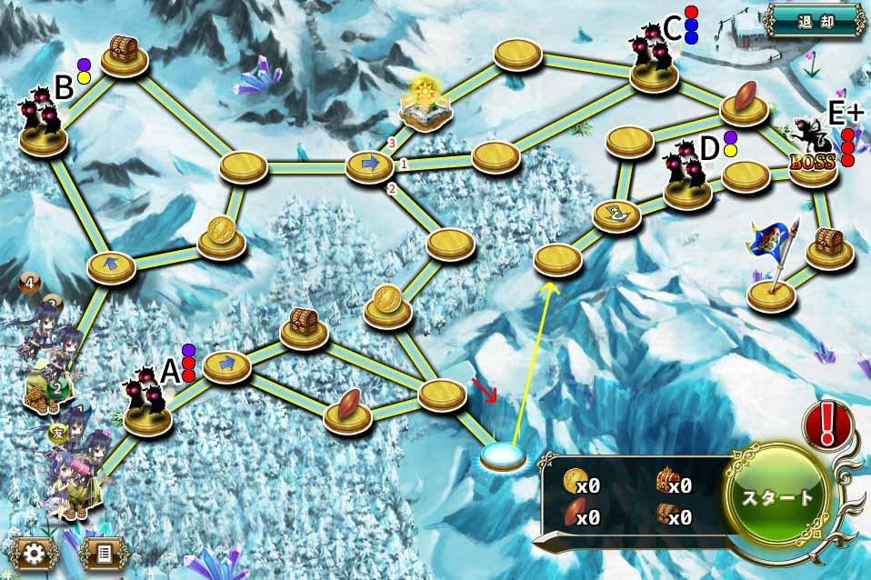 ウィンター防衛5-1.jpg