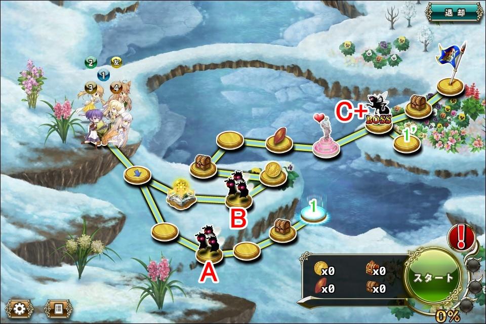 新ウィンターローズ防衛1-1.jpg