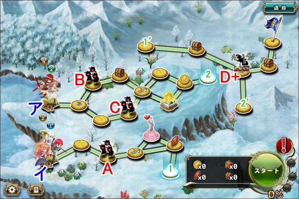 新ウィンターローズ防衛1-2_2.jpg