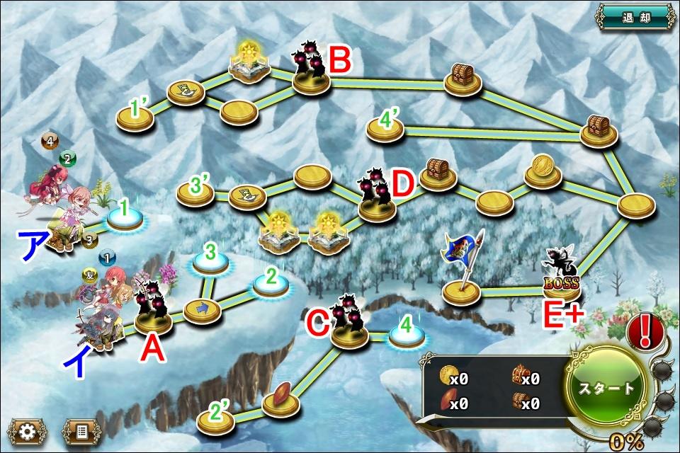 新ウィンターローズ防衛1-4.jpg