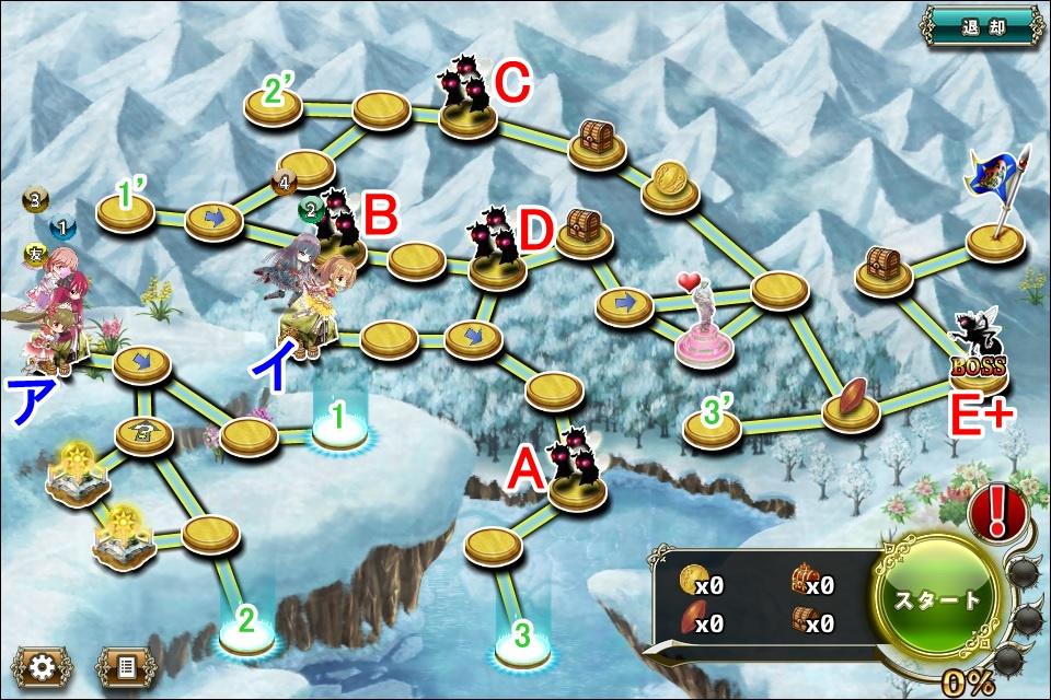 新ウィンターローズ防衛2-1.jpg