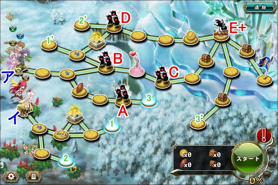 新ウィンターローズ防衛2-2.jpg