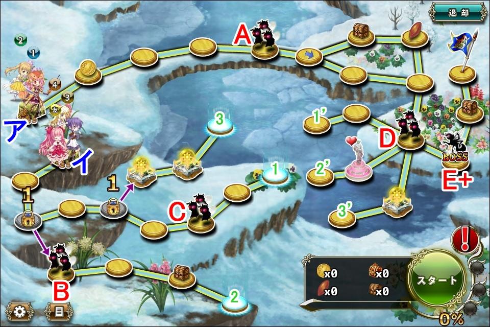 新ウィンターローズ防衛2-4.jpg