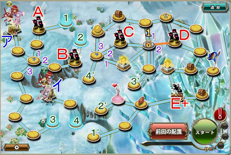 新ウィンターローズ防衛2-5.jpg