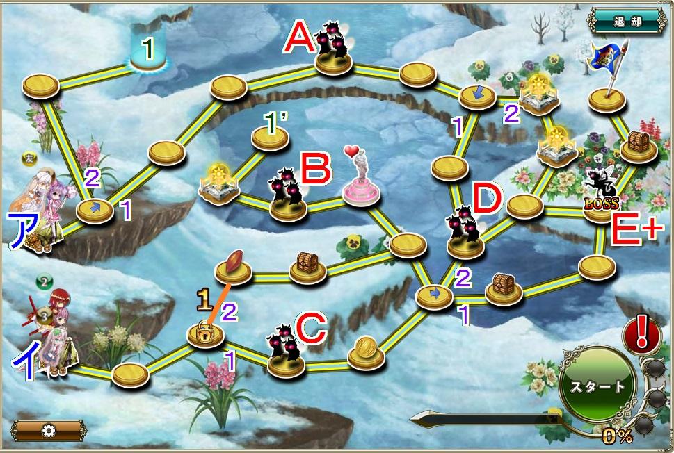 新ウィンターローズ防衛3-3.jpg