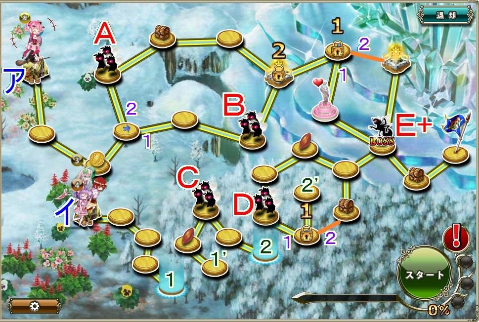 新ウィンターローズ防衛3-4.jpg