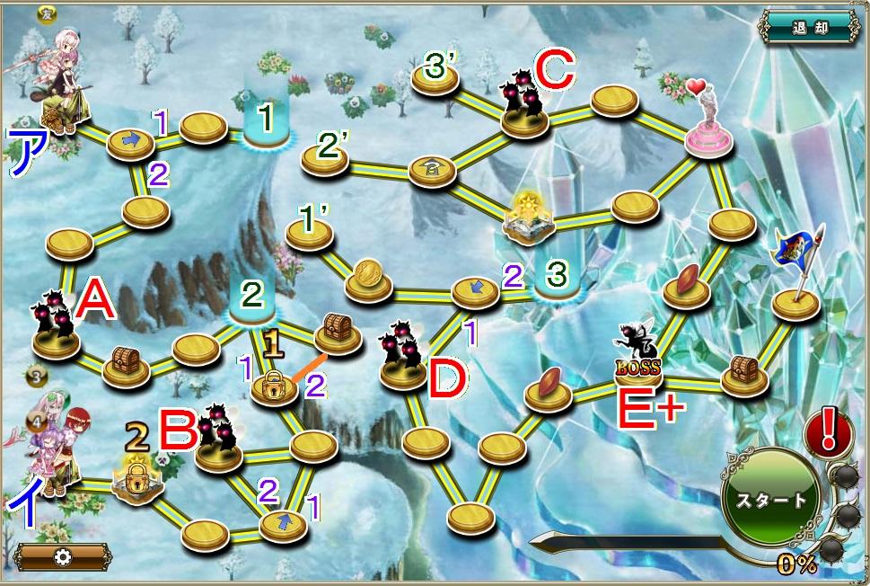新ウィンターローズ防衛3-5.jpg