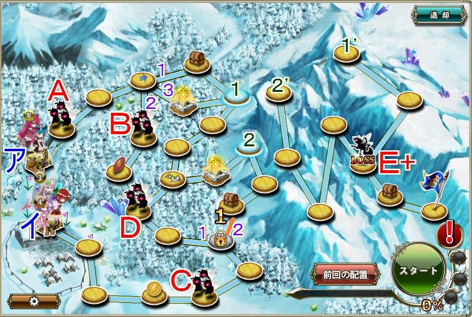 新ウィンターローズ防衛4-3.jpg