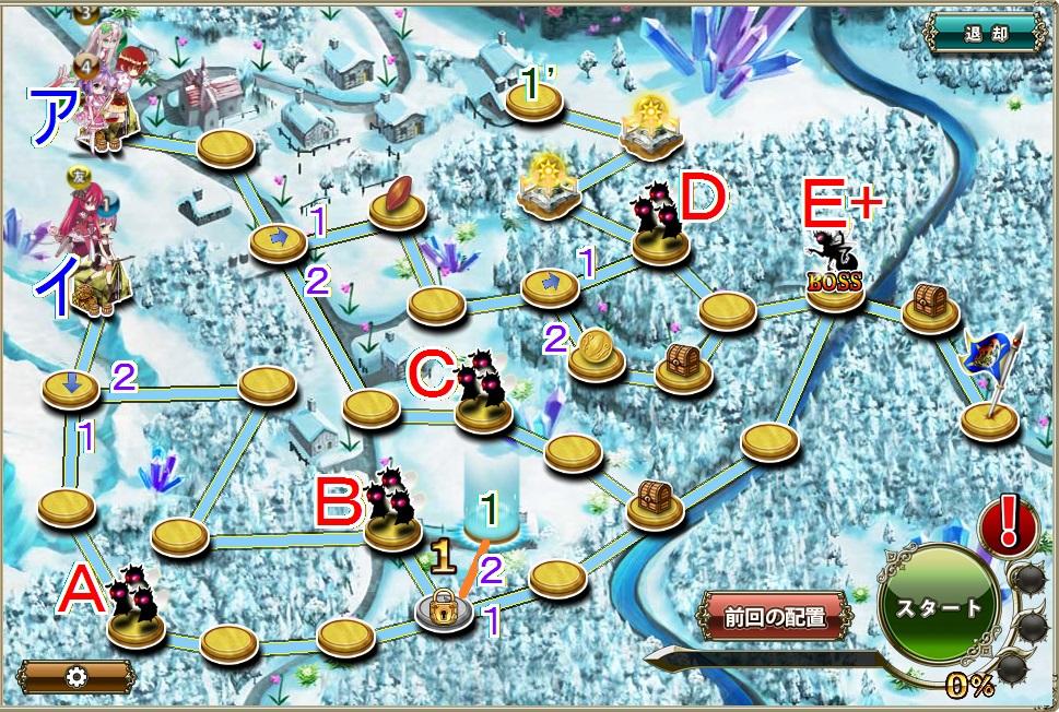 新ウィンターローズ防衛4-4.jpg