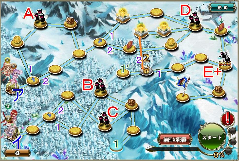 新ウィンターローズ防衛5-1.jpg