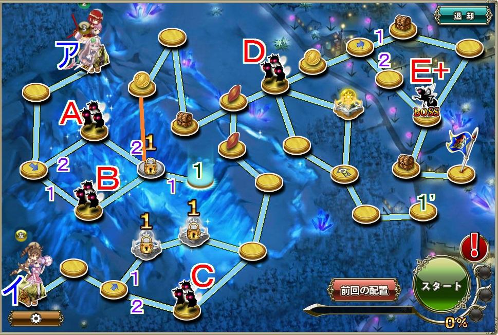 新ウィンターローズ防衛5-3.jpg