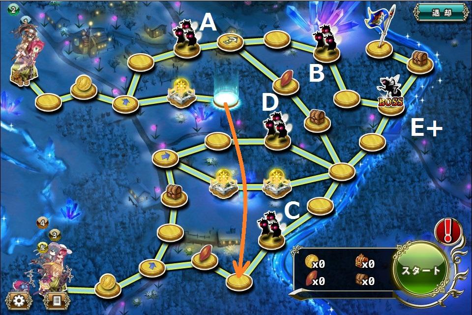 ウィンター防衛6-2.jpg