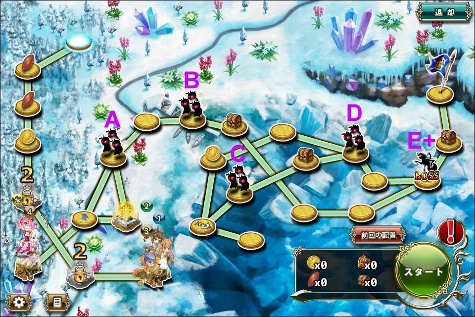 ウィンター防衛6-4.jpg