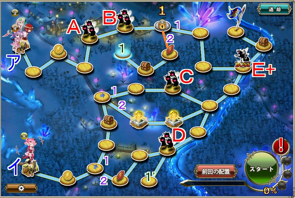 新ウィンターローズ防衛6-2.jpg