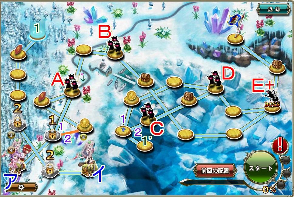 新ウィンターローズ防衛6-4.jpg