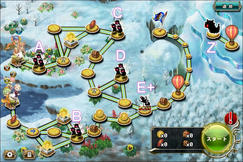 ウィンター防衛7-2.jpg