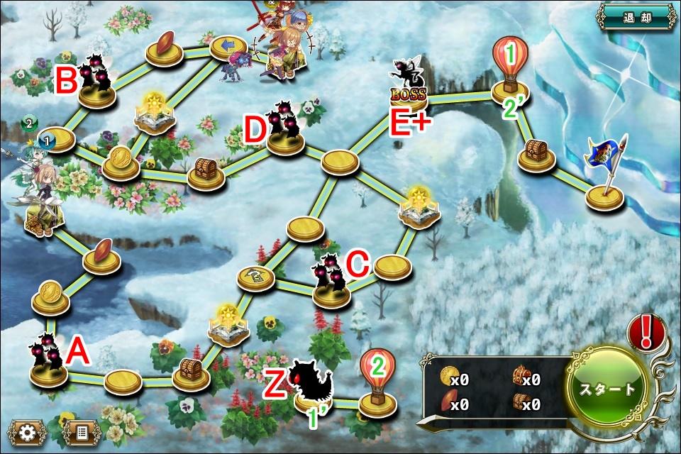 ウィンター防衛7-3.jpg