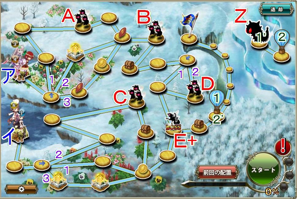 新ウィンターローズ防衛7-2.jpg