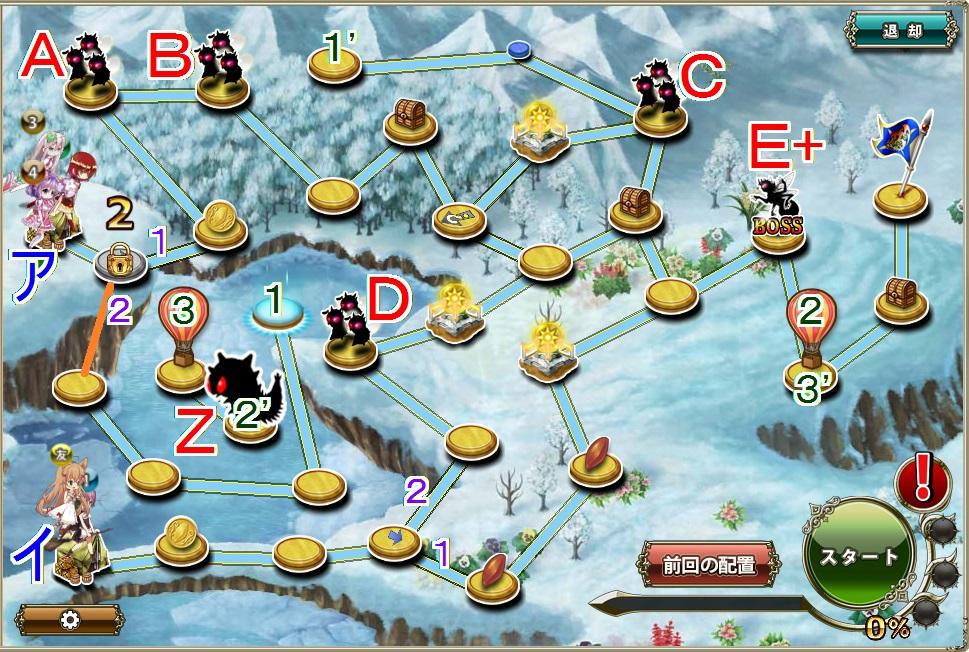 新ウィンターローズ防衛7-5.jpg