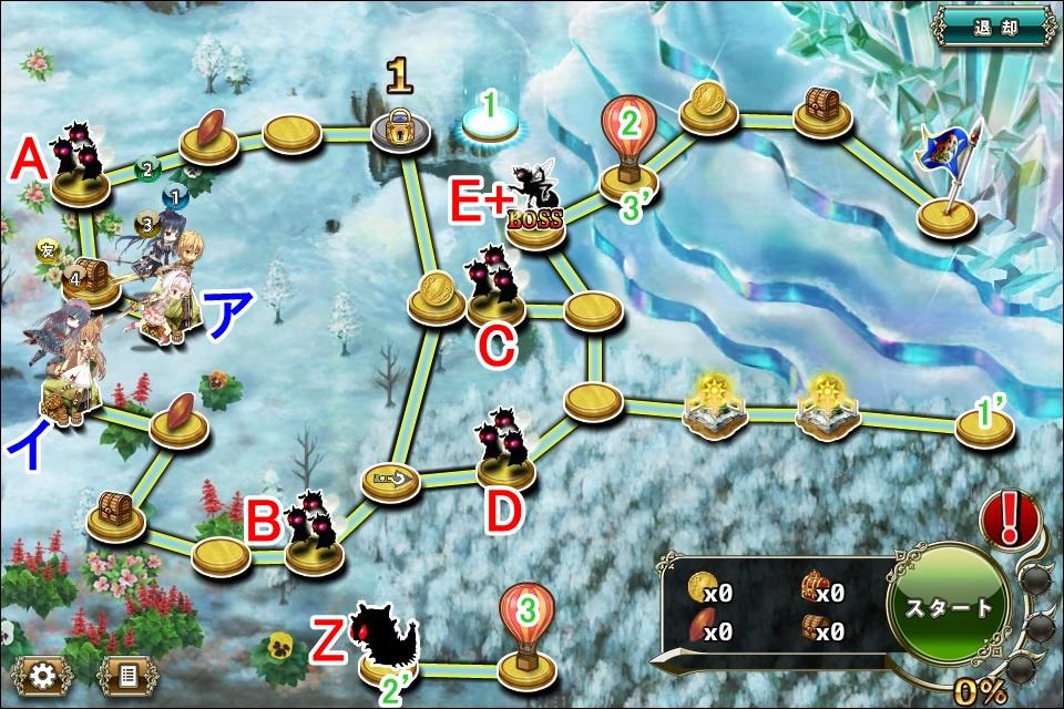 ウィンターローズ防衛8-5.jpg