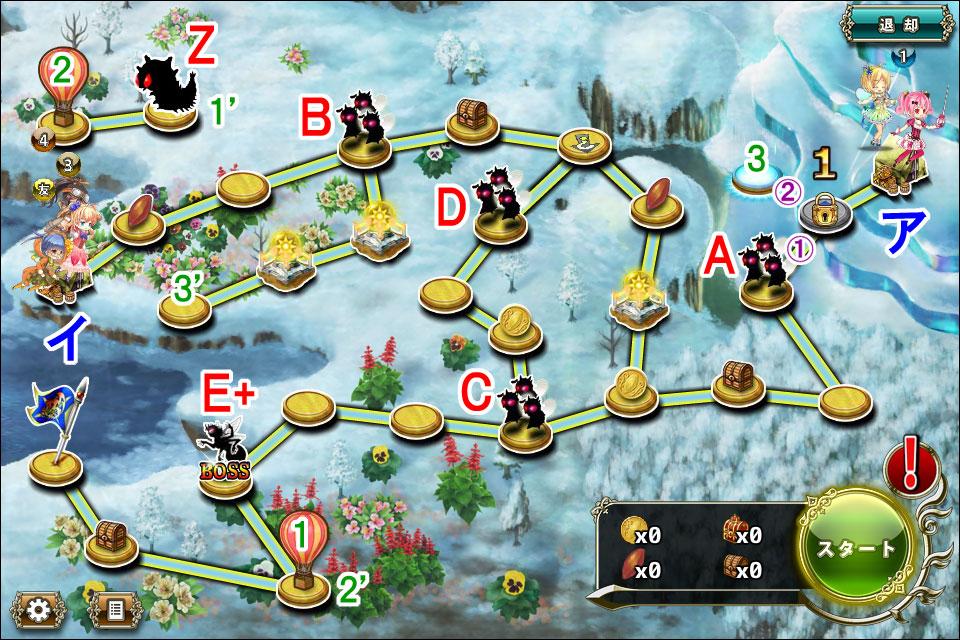 ウィンター防衛8-1.jpg