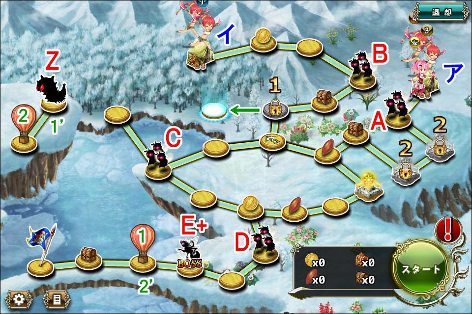 ウィンター防衛8-2.jpg