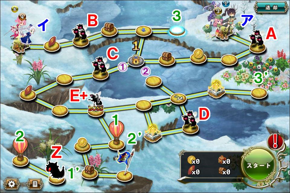 ウィンター防衛8-3.jpg