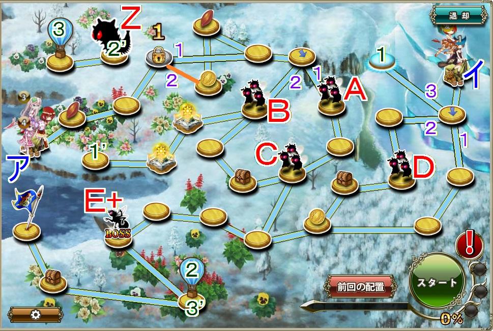 新ウィンターローズ防衛8-1.jpg