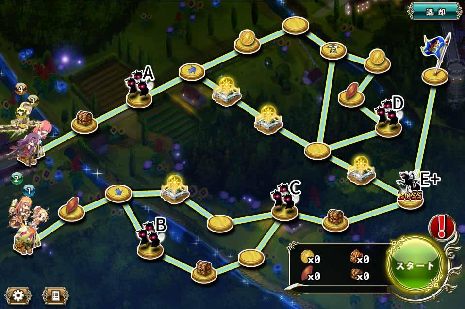 ブロッサム防衛5-3.jpg