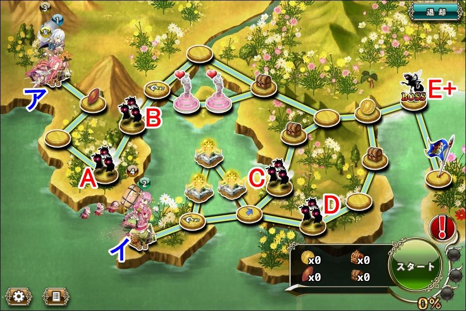 新ブロッサムヒル防衛1-3.jpg