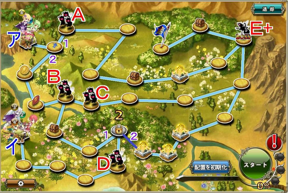新ブロッサムヒル防衛4-3.jpg
