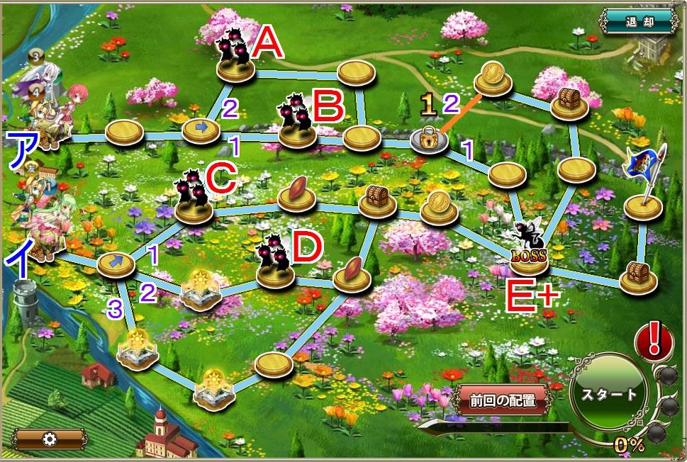 新ブロッサムヒル防衛5-1.jpg
