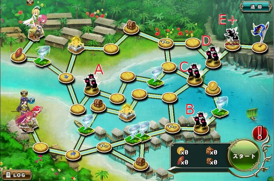 バナナ防衛2-4.jpg