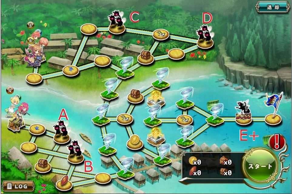 バナナ防衛3-1.jpg