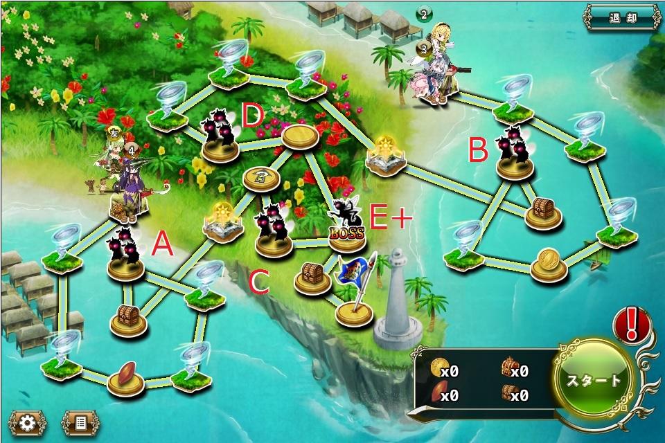 バナナ防衛3-3.jpg