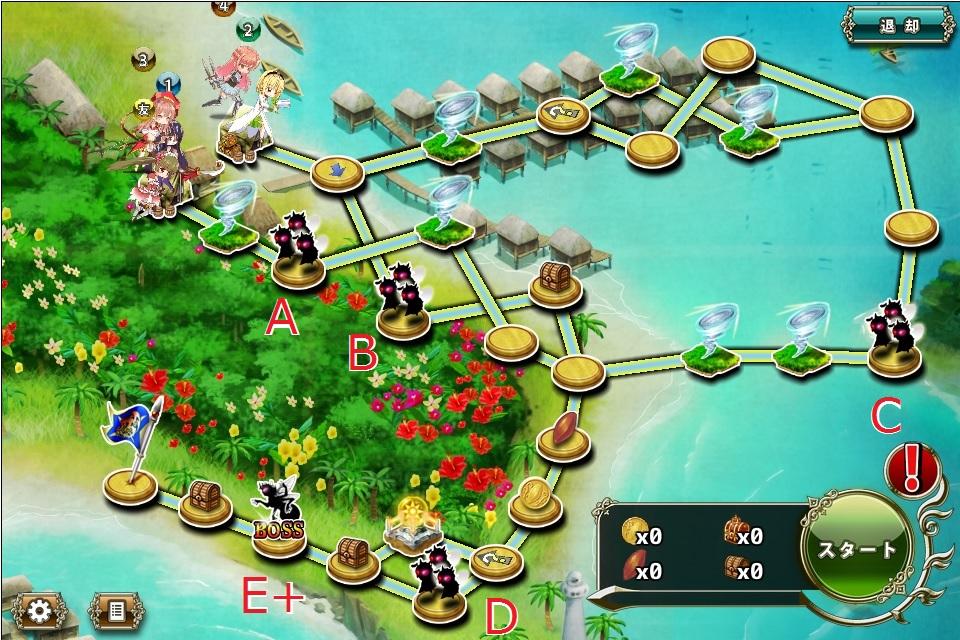 バナナ防衛3-5.jpg