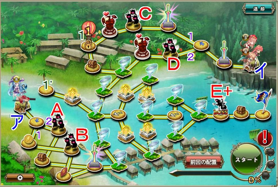 新バナナオーシャン防衛3-1.jpg