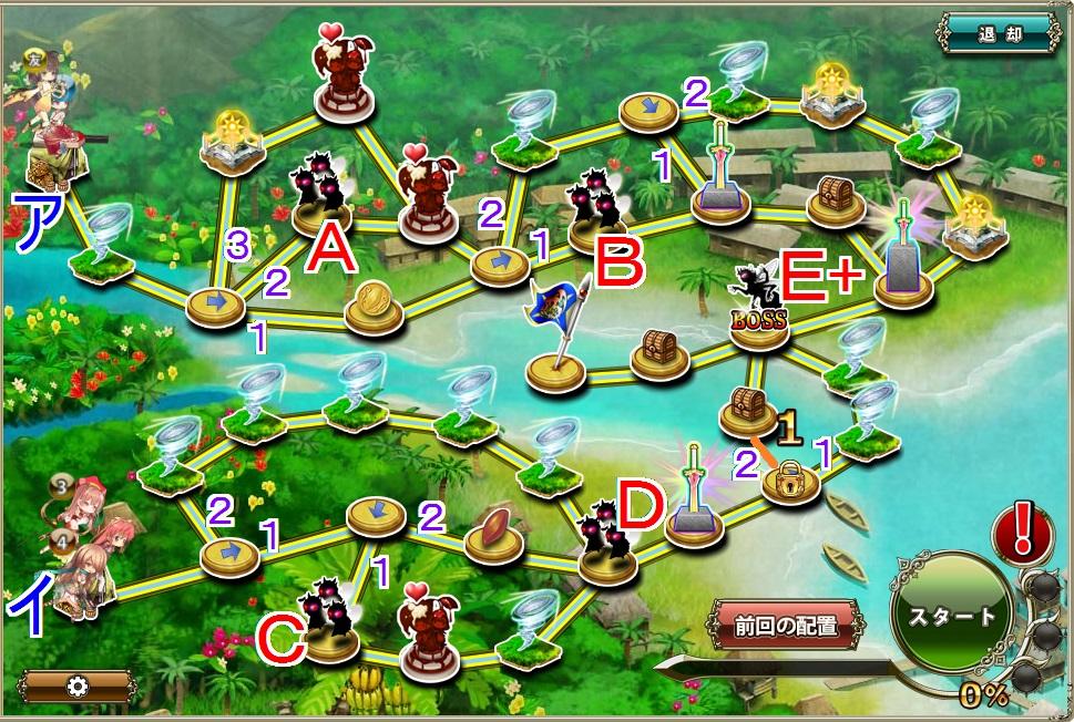 新バナナオーシャン防衛3-4.jpg
