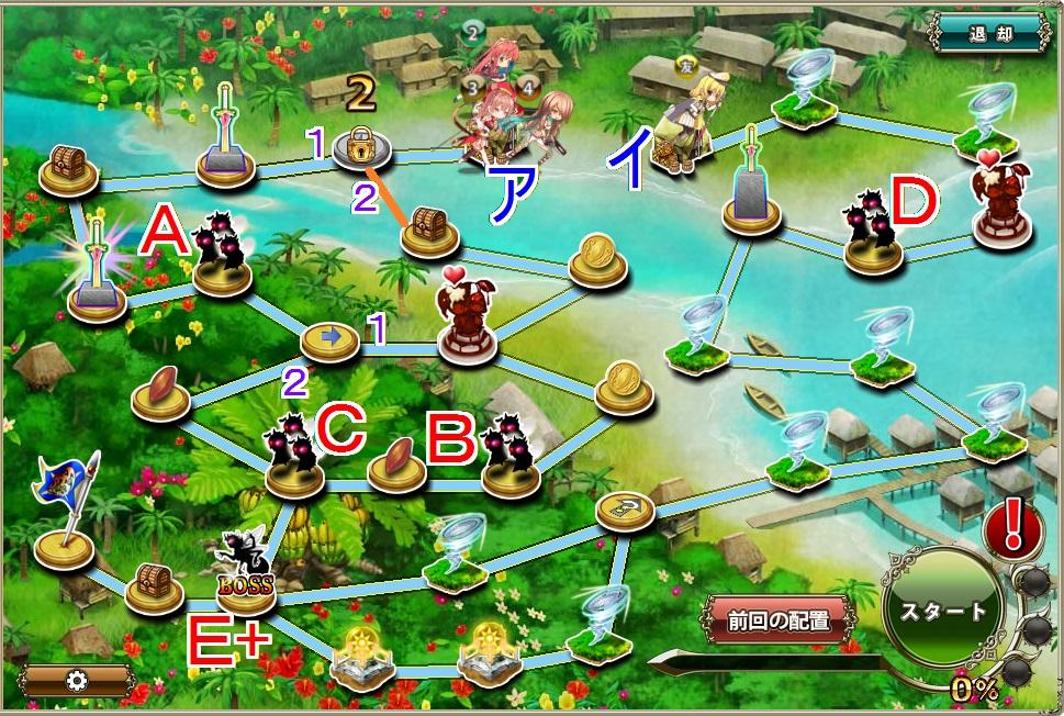 新バナナオーシャン防衛5-2.jpg