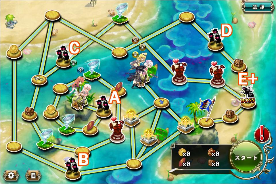 バナナ防衛6-3.jpg