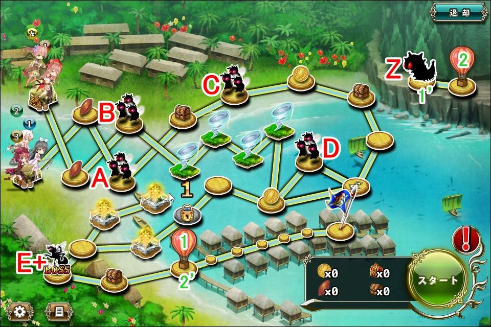 バナナ防衛7-2_2.jpg