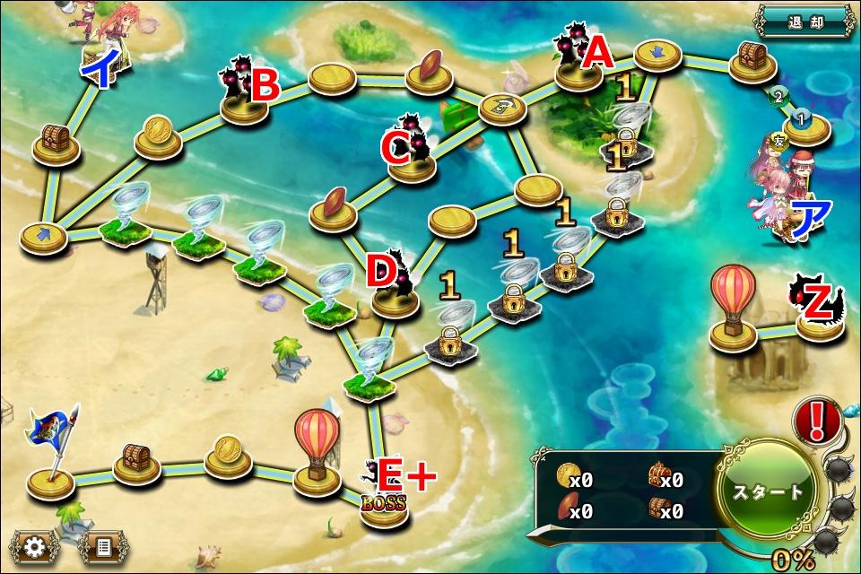 バナナオーシャン防衛戦8-4.jpg