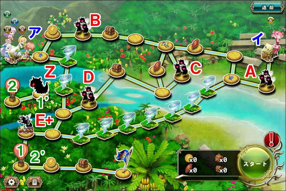 バナナ防衛8-3.jpg