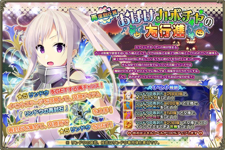 banner_event_rep2_0020.jpg