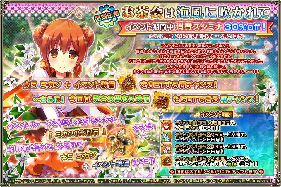 banner_event_rep_0047.jpg