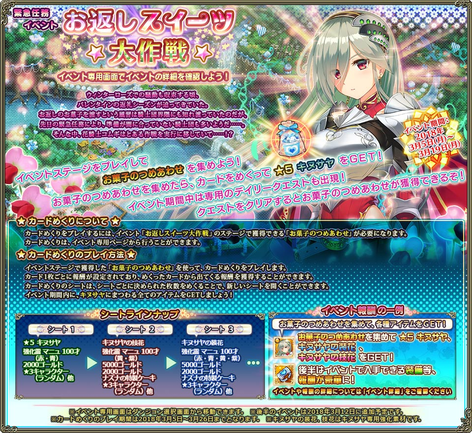 banner_event_0081.jpg