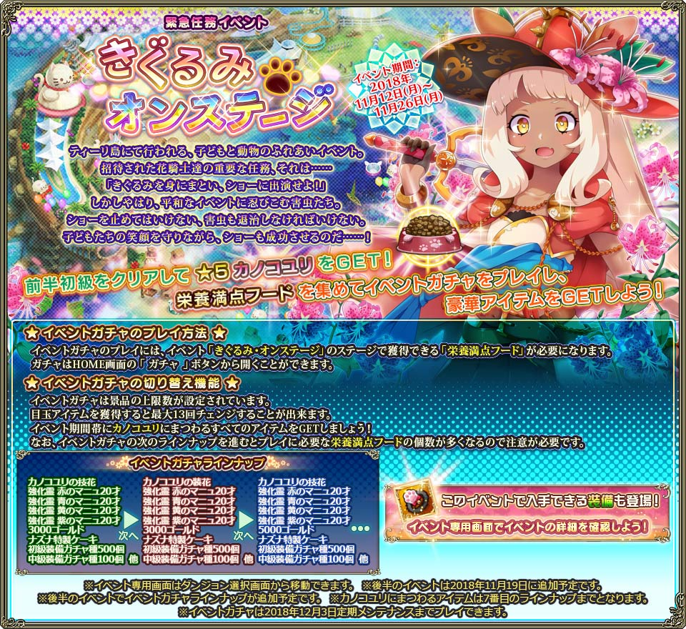 banner_event_0099_1.jpg