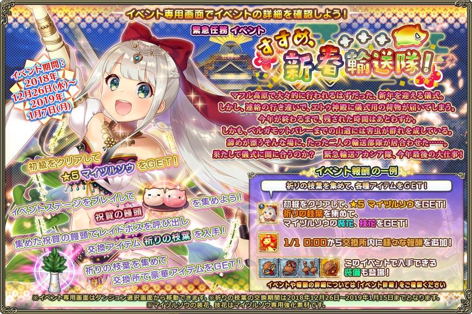 banner_event_0102.jpg